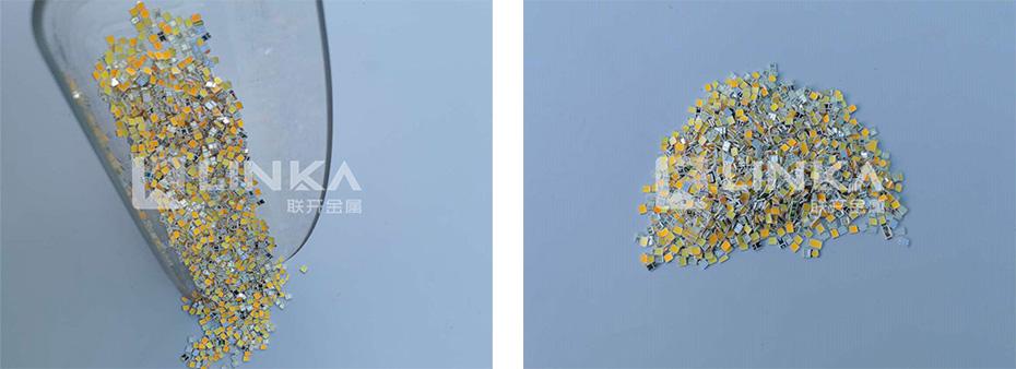 江苏回收镀金废料 回收LED灯珠