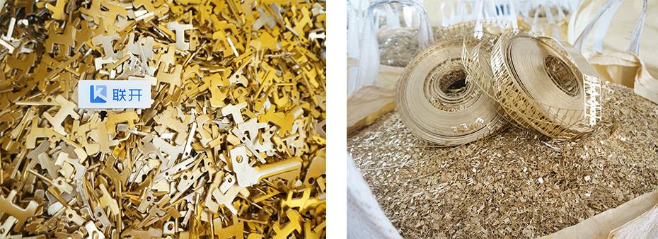 大量回收铜合金