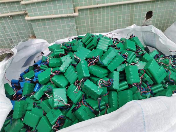 回收锂电池 回收含钴废料