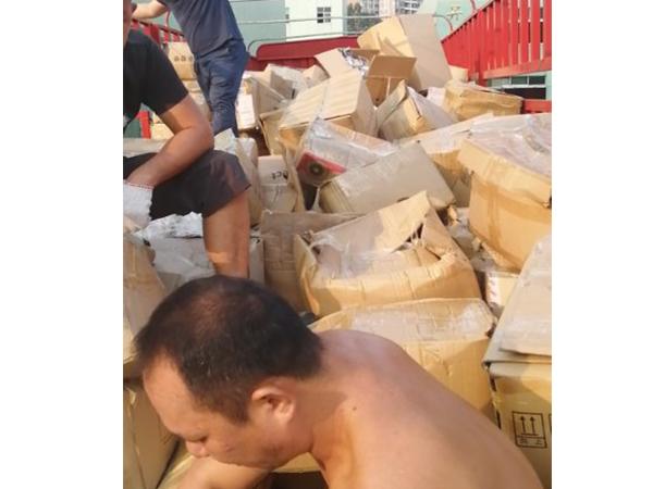 20吨旧镍回收现场