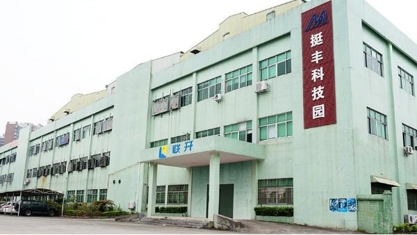 东莞废旧金属回收厂家:金属回收在金属销售市场中的地位