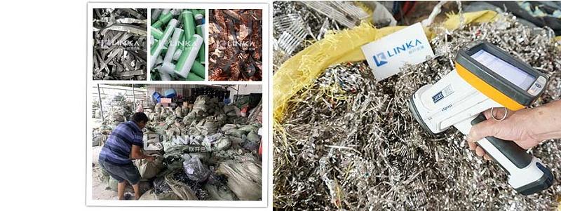 东莞联开金属回收锂电池