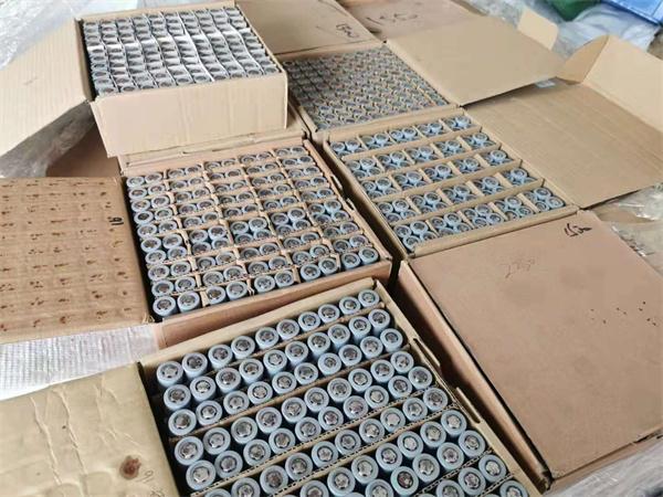 回收18650电池 18650电池回收价格