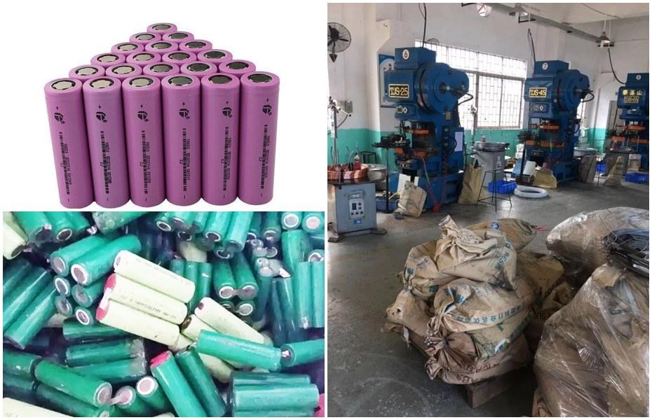 回收锂电池