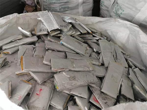 回收镍钴电池 现金结算上门服务