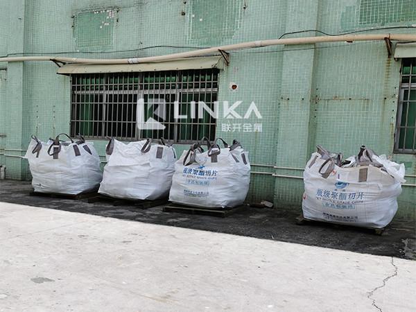 惠州废镍回收厂家 镍铜废料 工厂废纯镍回收 收购镍合金