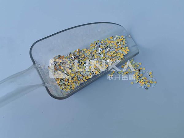 LED灯珠回收 广州镀金回收