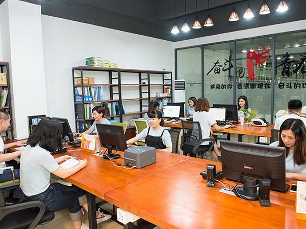 联开金属-办公室