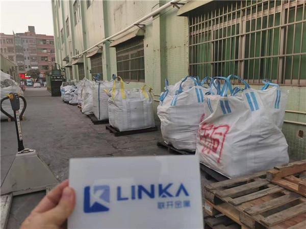深圳镍回收 纯镍带回收 纯镍 废镍工厂处理