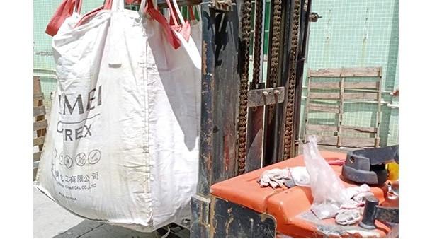 东莞废镍回收厂家:风雨过后是彩虹