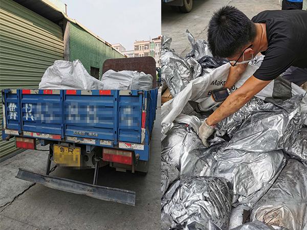钴酸锂回收现场
