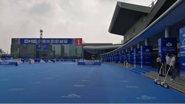 思考:DME中国(东莞)机械展对珠三角工业生产及废金属回收市场的影响