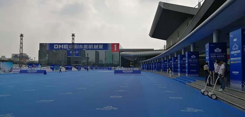 DME中国(东莞)机械展