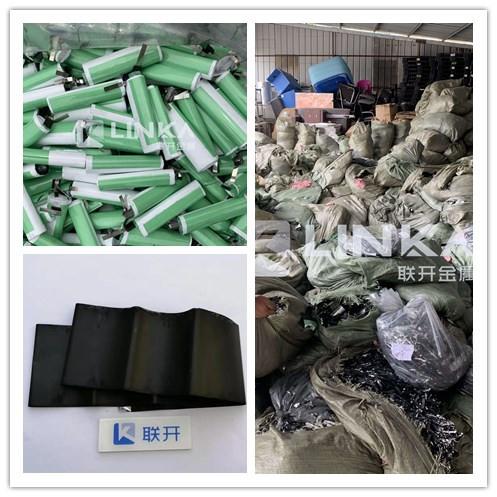 镍钴电池废料回收