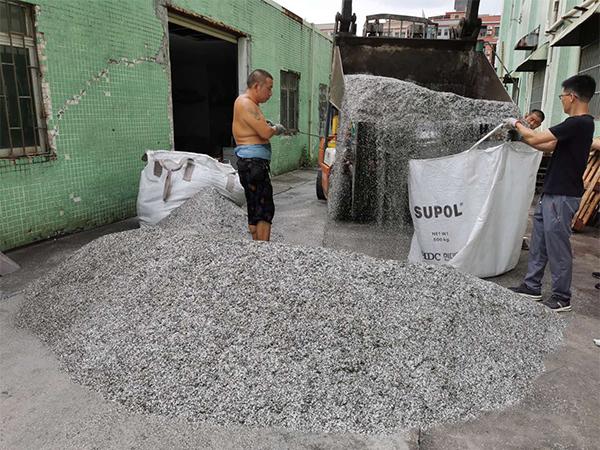 联开金属回收废镍