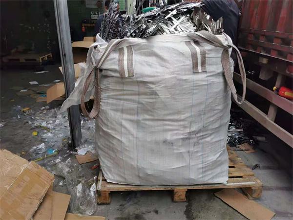 废镍回收 价格合理16年经验
