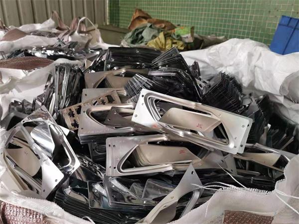 废镍回收处理厂家
