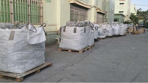 深圳废镍回收厂家-处理旧镍回收的看家本领