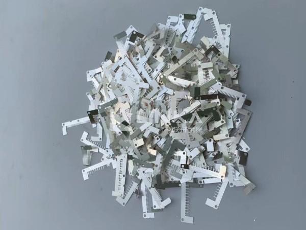 废洋白铜回收 电子料废白铜