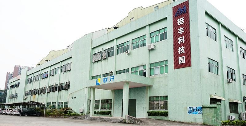 一个上市公司对东莞废镍回收厂家联开金属的好评