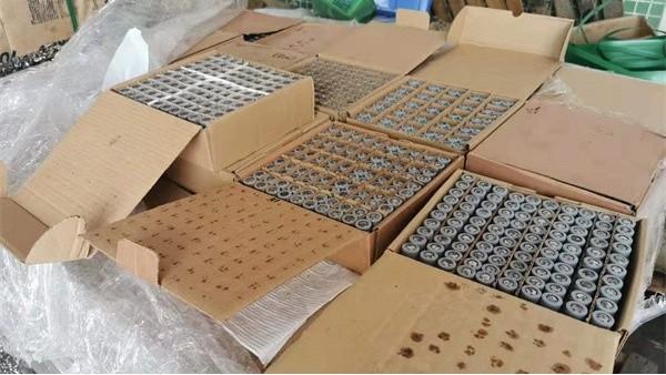 回收18650锂电池